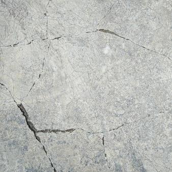 회색 대리석 돌 벽 또는 바닥 질감 배경