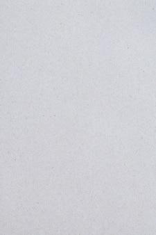 Текстура серой бумаги для фона.