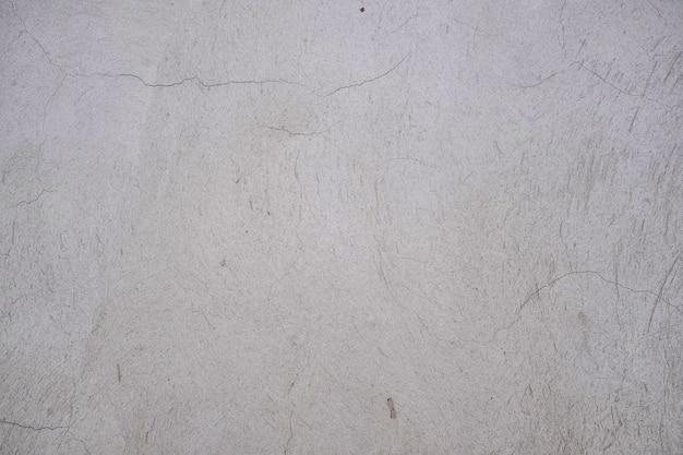 灰色の漆喰テクスチャ背景、壁面