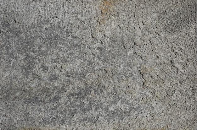 회색 돌 질감 배경