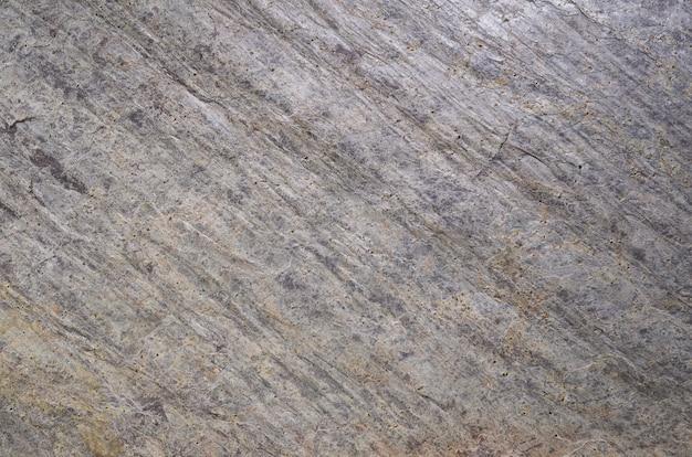 Серая каменная текстура