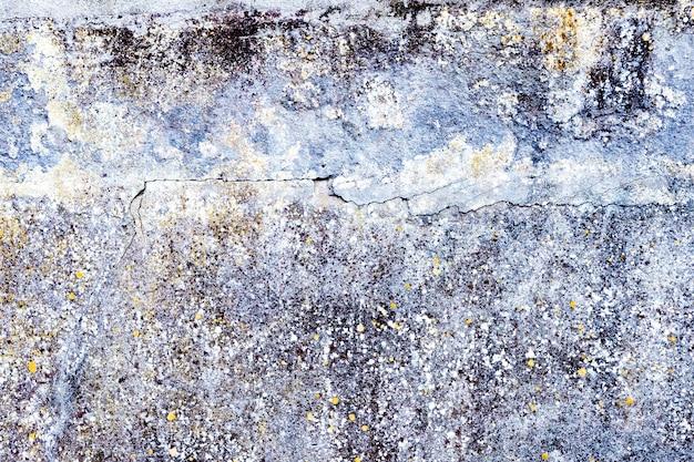 회색 돌 벽 질감을 배경으로 사용할 수 있습니다.