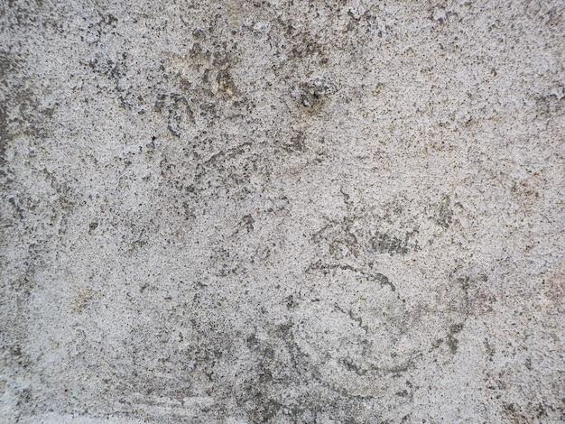セメントで作られた灰色の壁の背景