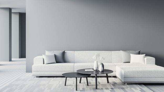 회색 벽 거실
