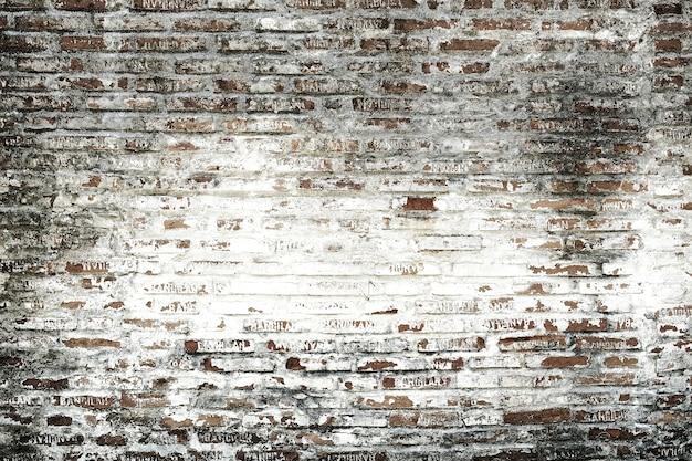 灰色の壁の滑らかな背景
