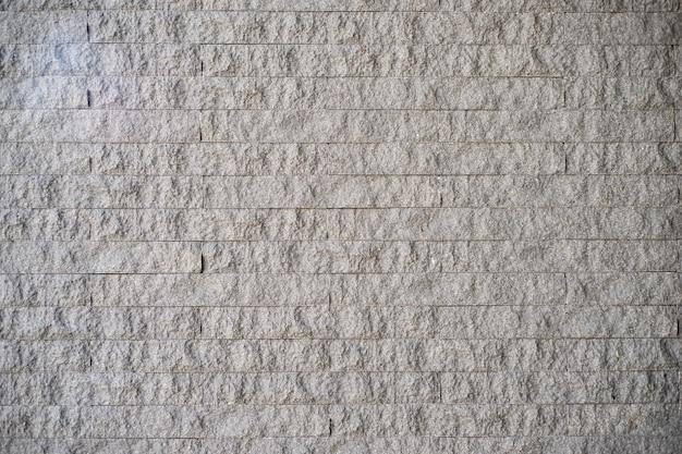 灰色の壁のテクスチャの背景