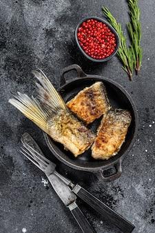 川魚の焼きハクレン