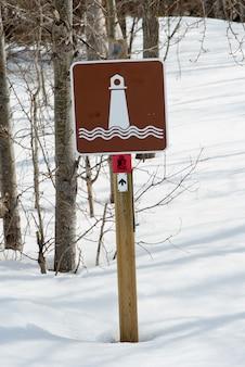灯台、リバートン、ヘクラのサインボードgrindstone provincial park、マニトバ州、カナダ