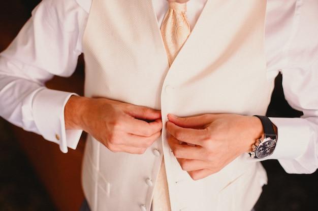 신랑 결혼 준비를 준비