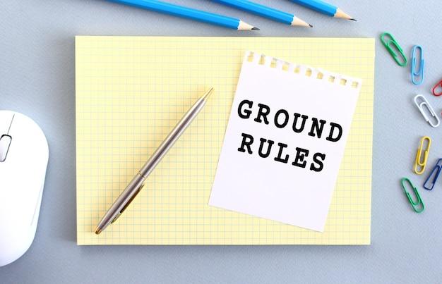 사무용품 옆에 노트북 위에 놓인 종이에 기본 규칙이 적혀 있습니다.