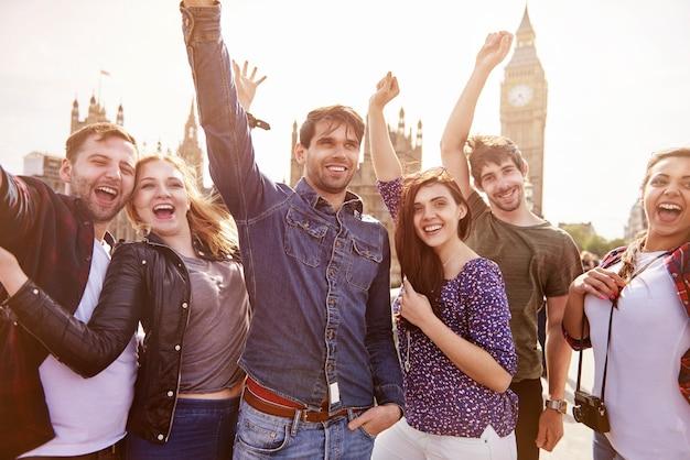 런던에서 가장 친한 친구 그룹