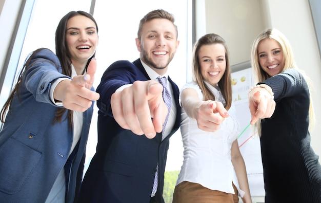 당신을 가리키는 비즈니스 사람들의 그룹