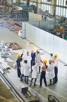 祝う工場労働者のグループ
