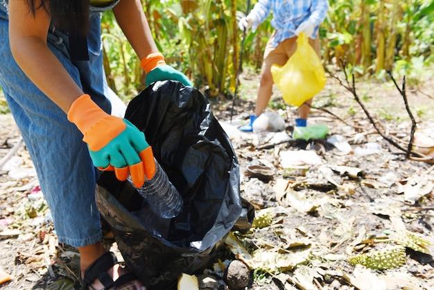 자연을 깨끗하게 유지하고 공원에서 쓰레기를 줍는 데 도움이되는 젊은 여성 자원 봉사자 그룹