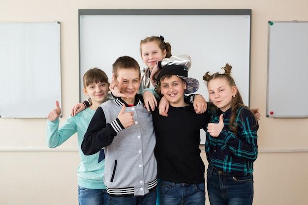 Group portrait of elementary school kids