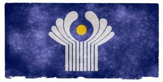 Содружество независимых государств grung