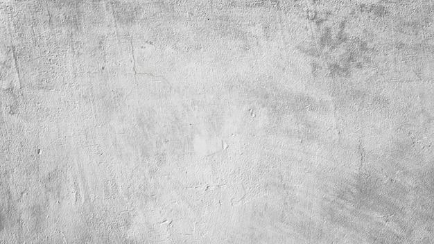 텍스트를 위한 공간이 있는 오래된 거친 콘크리트 벽의 그루지 배경