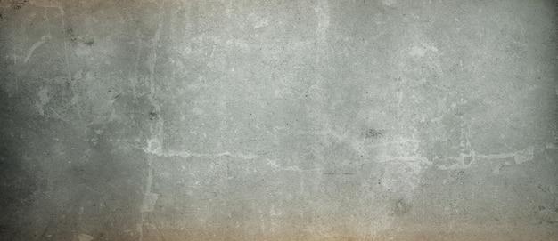 グランジ暗い背景テクスチャ