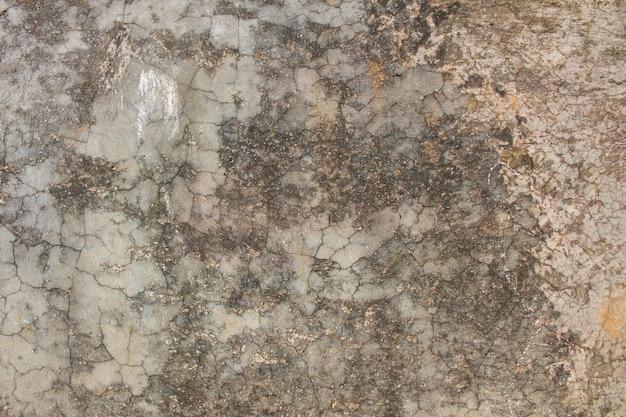 グランジ壁非常に詳細なテクスチャ背景