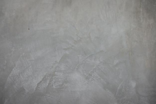 Гранж стены текстуры.
