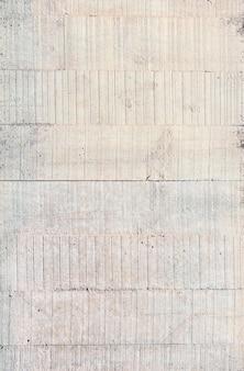 지저분한 흰 콘크리트 벽