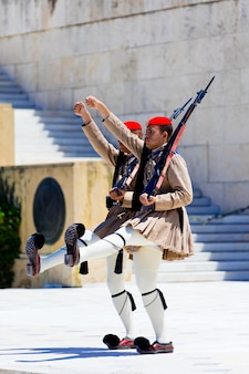 Guards in athens