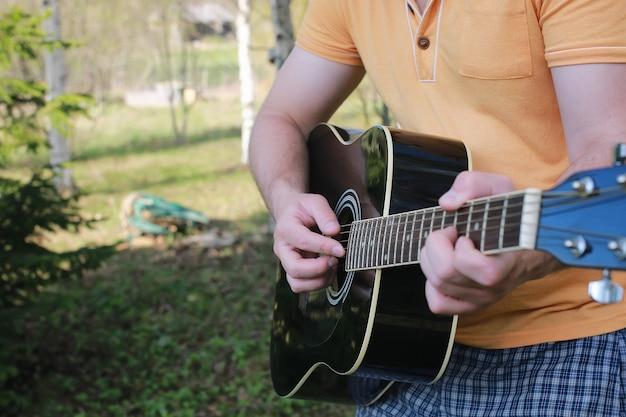 ギターストリングマンハンドアウトドア