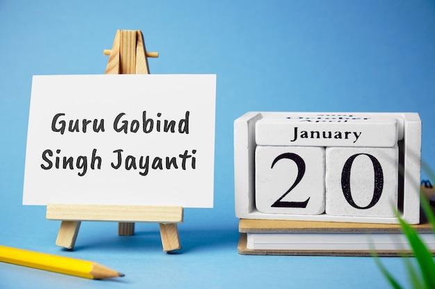 Guru gobind singh jayanti indian holiday.