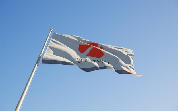 광주 한국 국기 낮은 각도. 3d 아트 워크