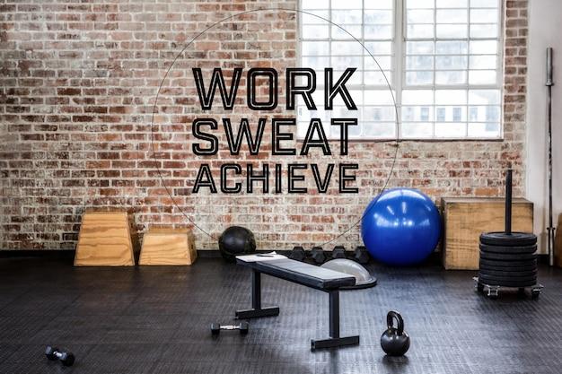 Тренажерный зал с мотивационной фразы