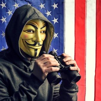 Hacker spy us