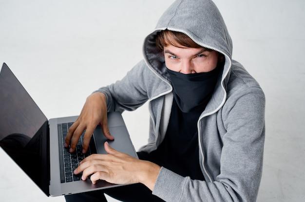 ハッカーステルステクニック強盗安全フーリガン孤立した背景