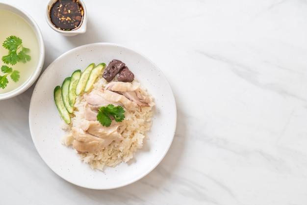Hainanese chicken rice or steamed chicken rice