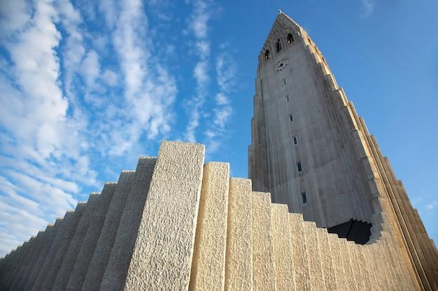 아이슬란드 레이캬비크 hallgrimskirkja 교회