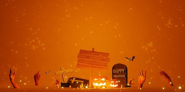 Хэллоуин фон с пустой деревянный знак 3d иллюстрации