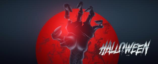 Halloween banner. zombie hand on a dark