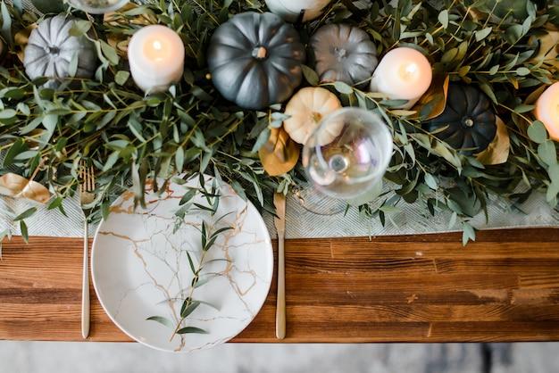 ハロウィーンや感謝祭のテーブルセッティング