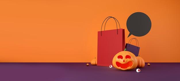 Хэллоуин продажа баннеров