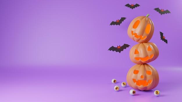 ハロウィーンの日のコンセプトかわいいカボチャの幽霊の眼球とコウモリの3dレンダリング