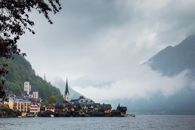 霧の日のハルシュタットビュー