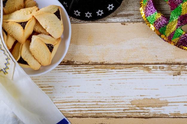 ユダヤ人の休日のためのhamantaschenクッキープリム