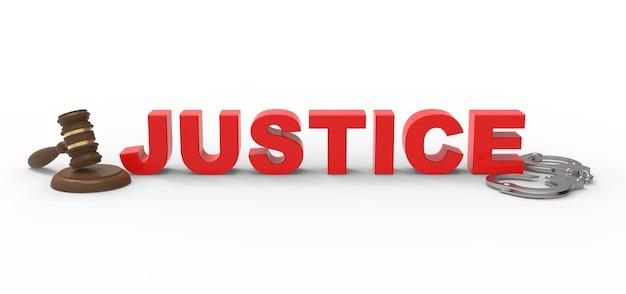 正義の言葉の周りのハンマーと手錠