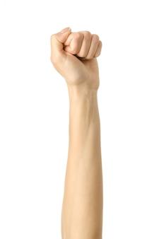 손은 주먹에 꽉. 여자 손 몸짓에 고립 된 화이트