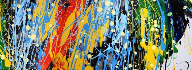손으로 그린 화려한 그림 추상 미술 파노라마 배경 색상 질감 디자인 일러스트 레이션