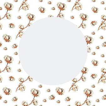 手描きの水彩パターン。綿のスノーベリーの枝。シームレスパターン。