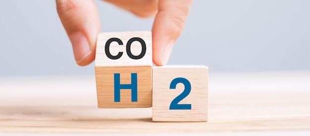 Ручное переворачивание деревянных кубиков с изменением co2 на h2