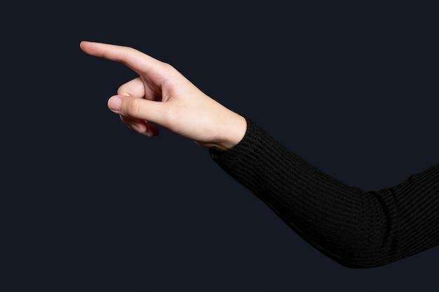 目に見えない画面を指す手のジェスチャー