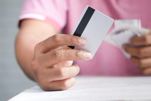 設置中はクレジットカードと請求書を手に持ってください