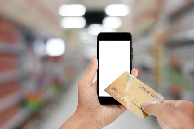 신용 카드와 스마트폰을 들고 손