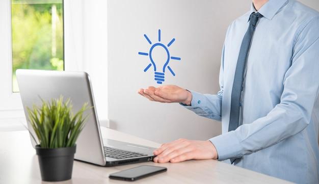손을 잡고 전구. 고립 된 스마트 아이디어 아이콘입니다. 혁신, 솔루션 아이콘. 에너지 솔루션. 파워 아이디어 개념. 전기 램프, 기술 발명. 인간의 손바닥. 비즈니스 영감.